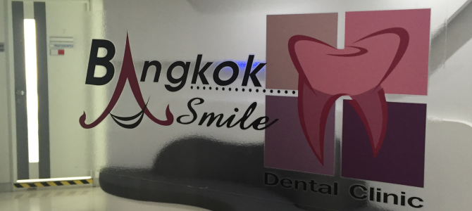 In Search of Affordable Dentistry: Part V